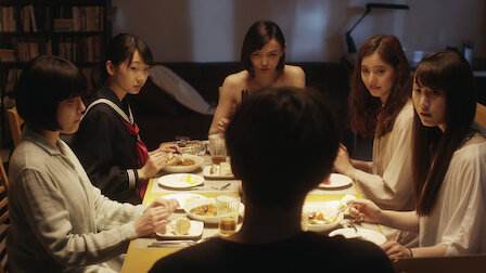 觀賞她們的百萬日圓。第 1 季第 1 集。